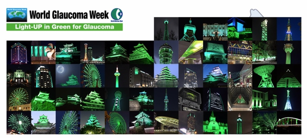 Light Up in Green  by Japan Glaucoma Society